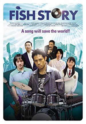 Fish Story 2009