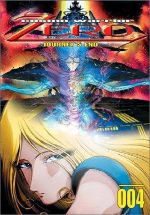 Cosmo Warrior Zero Gaiden (dub)
