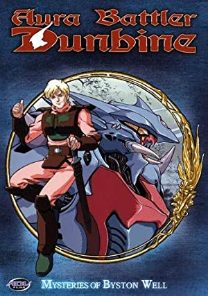 Aura Battler Dunbine Ova