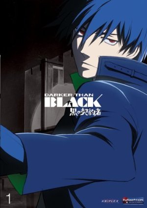 Darker Than Black: Ryuusei No Gemini (dub)