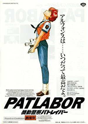 Patlabor: The Movie 1989