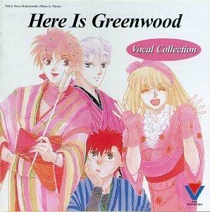 Koko Wa Green Wood (dub)