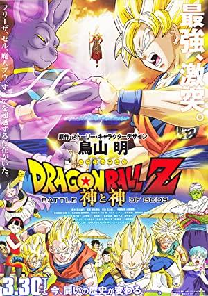 Dragon Ball Z Movie 14: Battle Of Gods (dub)