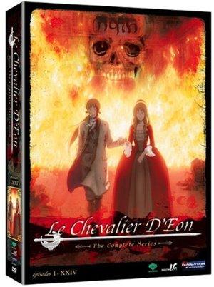 Le Chevalier D'eon (sub)