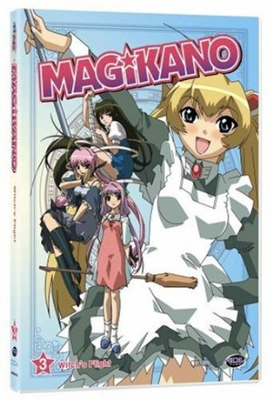 Magikano (dub)