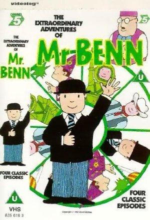Mr Benn: Season 1