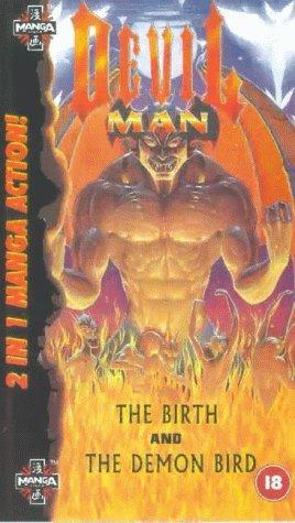 Devilman: The Demon Bird (sub)