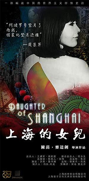 Daughter Of Shanghai
