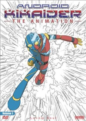 Kikaider 01 The Animation (sub)