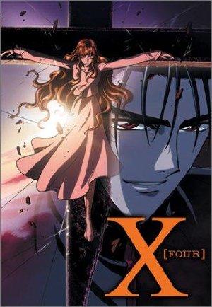 X: Season 1