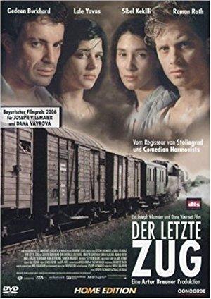 The Last Train 2006
