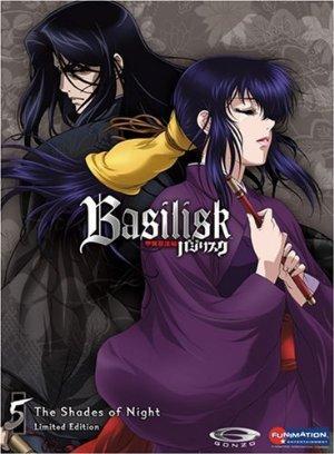 Basilisk (sub)