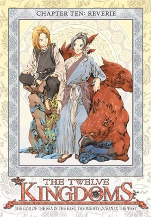 The Twelve Kingdoms: Season 2