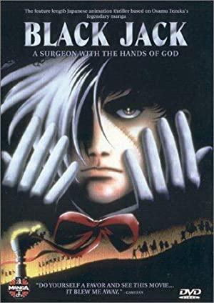 Black Jack: The Movie (dub)