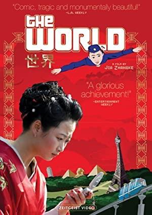 The World (2005)