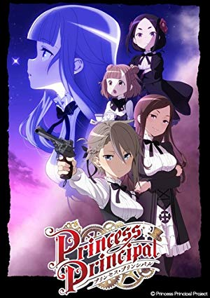Princess Principal (dub)