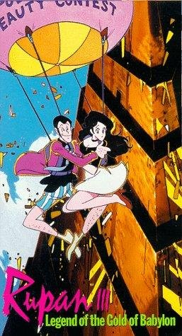 Lupin 3: The Gold Of Babylon