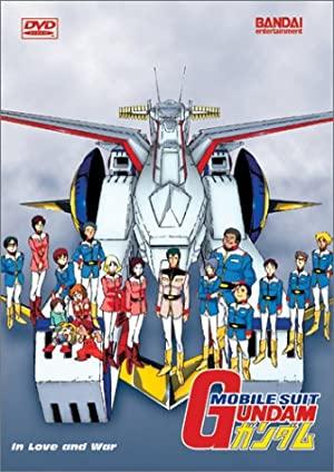 Mobile Suit Gundam: The 08th Ms Team (dub)