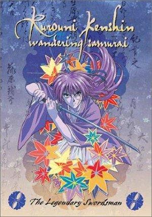 Rurouni Kenshin: Wandering Samurai: Season 2