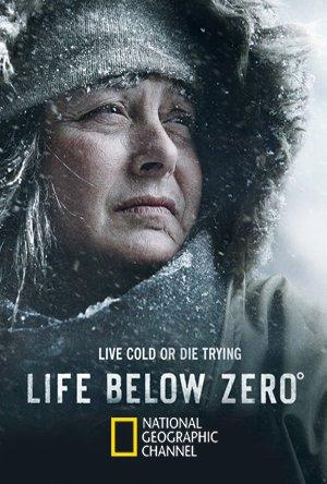 Life Below Zero: Season 15