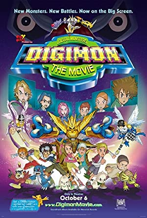 Digimon: The Movie (dub)