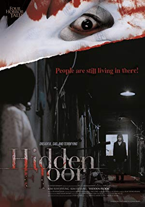 Four Horror Tales - Hidden Floor