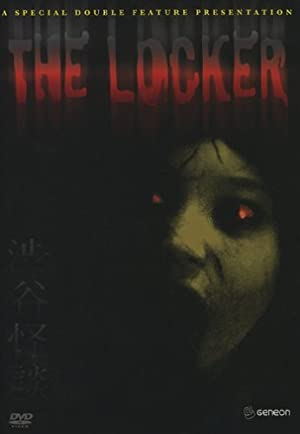 The Locker 2