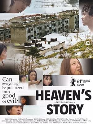 Heaven's Story