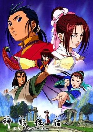 Shin Chou Kyou Ryo: Condor Hero: Season 1
