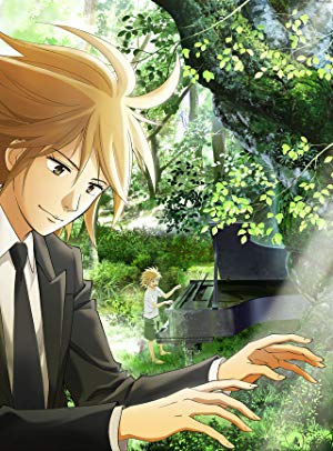 Piano Forest (tv) (dub)