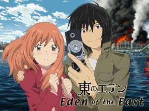 Eden Of The East: Season 1