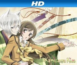 Kamisama Hajimemashita (dub)