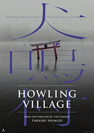 Howling Village
