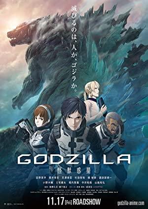 Godzilla: Kaijuu Wakusei (sub)