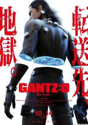 Gantz: O