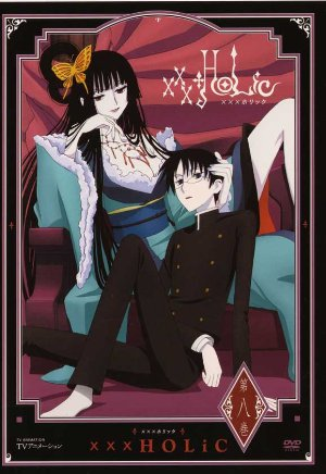 Xxxholic The Movie: A Midsummer Night's Dream
