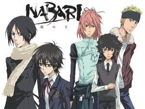 King Of Nabari