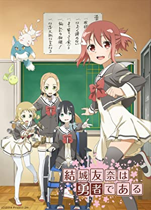 Yuki Yuna Is A Hero: The Washio Sumi Chapter