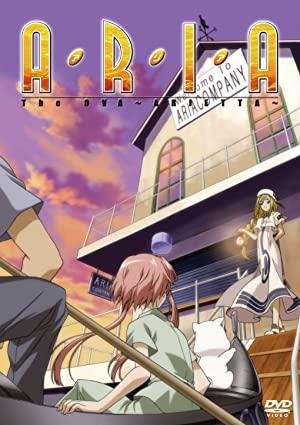 Aria The Ova: Arietta (dub)