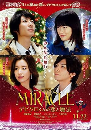 Cure Miracle To Mofurun No Mahou Lesson