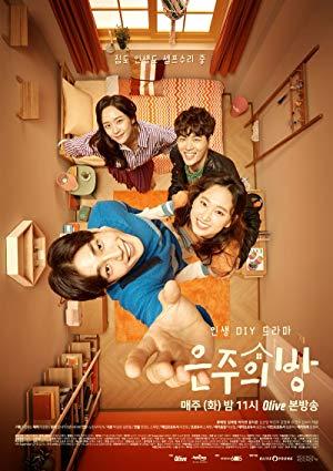 Eun-joo's Room