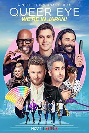 Queer Eye: We're In Japan!: Season 1