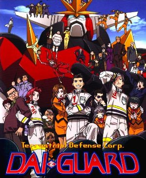 Dai-guard (dub)