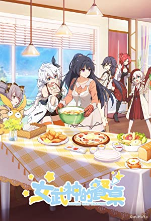 Cooking With Valkyries Ii
