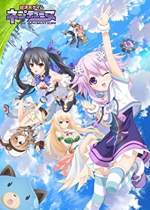 Choujigen Game Neptune: The Animation Ova (dub)