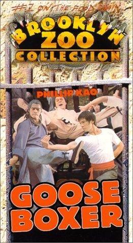 Goose Boxer