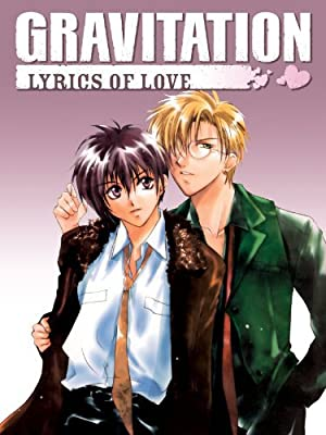 Gravitation: Lyrics Of Love (sub)