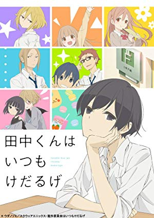 Tanaka-kun Wa Itsumo Kedaruge Specials