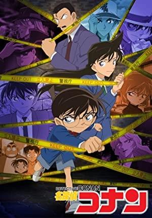 Meitantei Conan (sub)