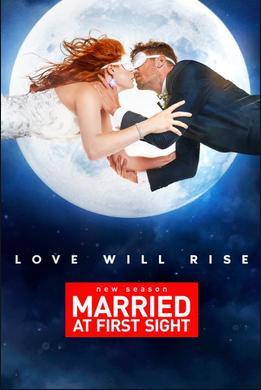 Married At First Sight Australia: Season 7